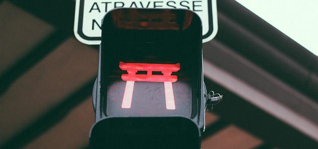 Tóquio e Quioto: as belas cidades do Japão!