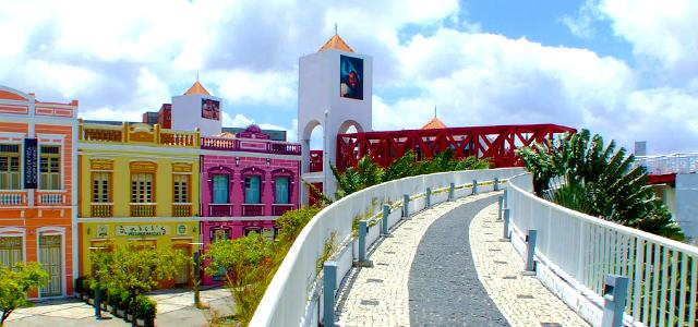 Centro Dragão do Mar Arte e Cultura